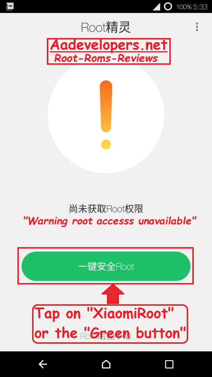 how-to-root-xiaomi_mi5-without-pc-using-xiaomi-rooting-app